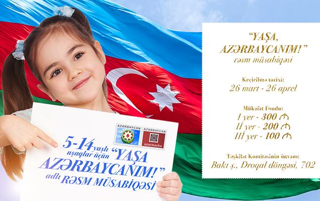 """""""Azərmarka""""dan Cümhuriyyətin 100 illiyinə müsabiqə"""