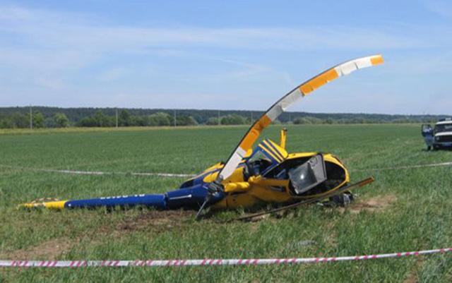 Fransada helikopter qəzası