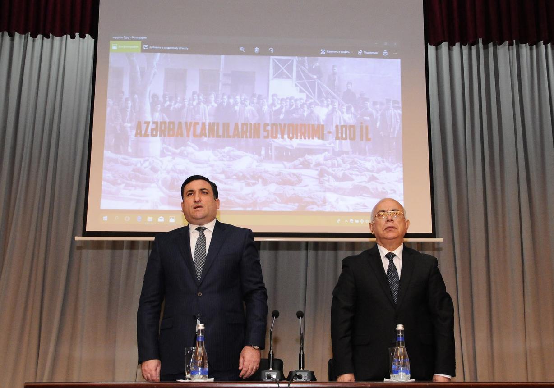 ADNSU-da soyqırımın 100-cü ilinə həsr olunan tədbir keçirilib