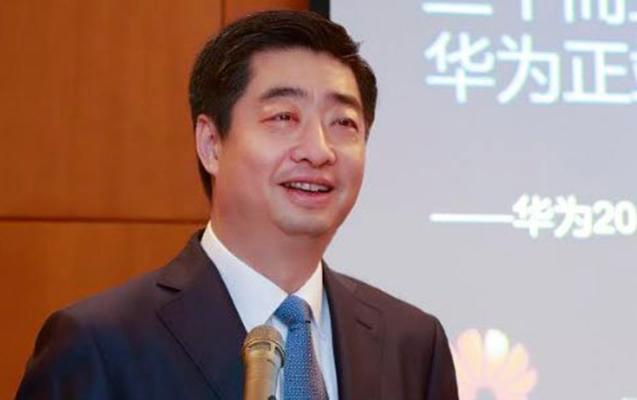Huawei ötən ili 7,3 mlrd. dollar mənfəətlə başa vurub