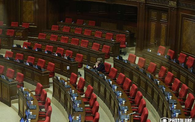 Ermənistanda yeni baş nazirin seçiləcəyi tarix açıqlandı