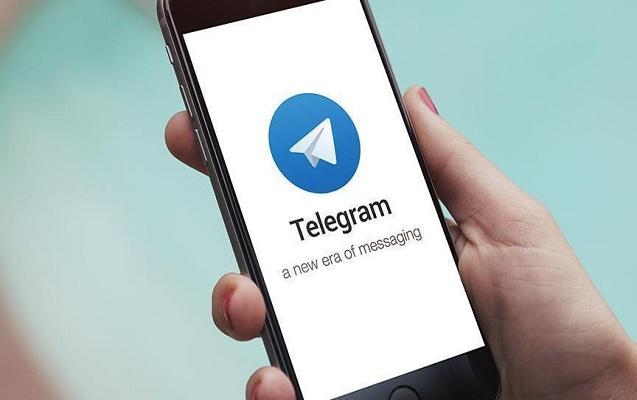 """İran da """"Teleqram""""ı bağladı"""