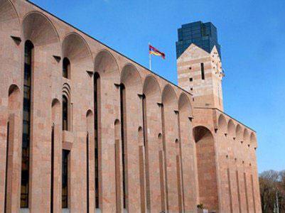 Yerevandakı aksiyaya merin tərəfdarları da qoşuldu