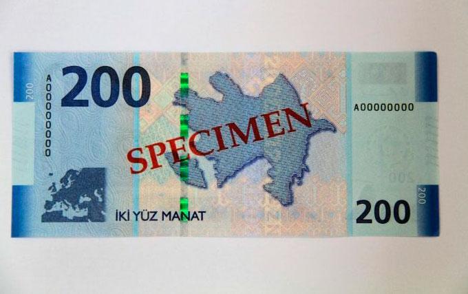 Azərbaycanda dövriyyəyə 200 manatlıq əskinaslar buraxılır