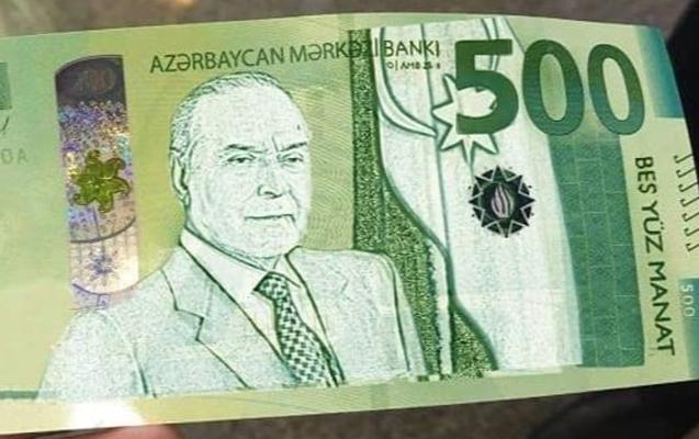 Mərkəzi Bank 500 manat xəbərini təkzib etdi