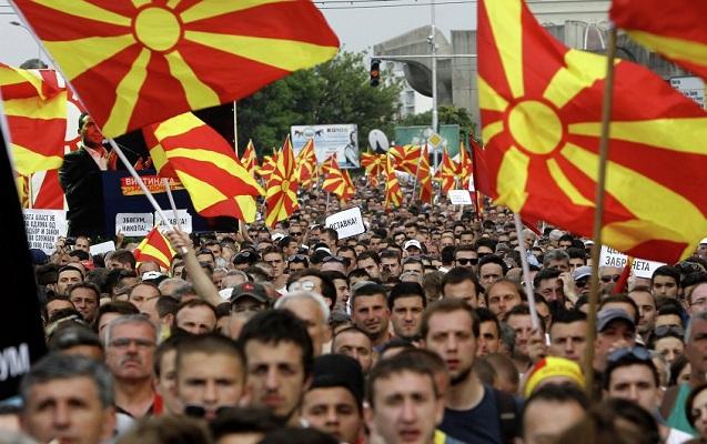 Makedoniyanın adı dəyişdi