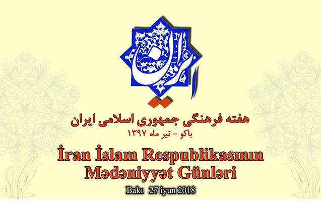İran Mədəniyyət Günləri keçiriləcək