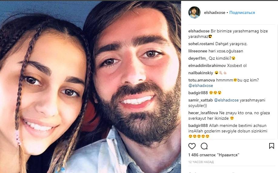 Elşad Xose sevgilisinin fotosunu paylaşdı