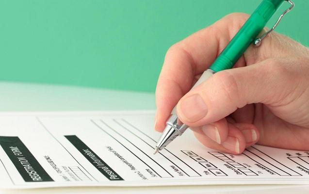 Dövlət qulluğuna test imtahanının nəticələri açıqlandı