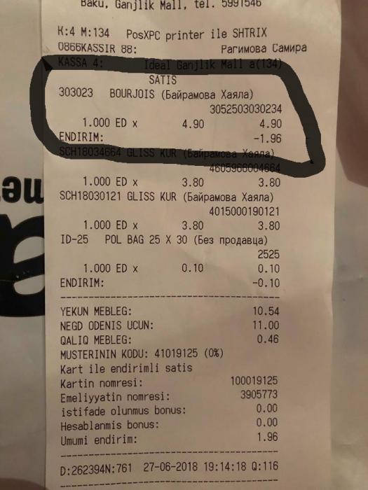 """""""İdeal""""dan vaxtı keçmiş məhsullara saxta endirim – Fotofakt"""