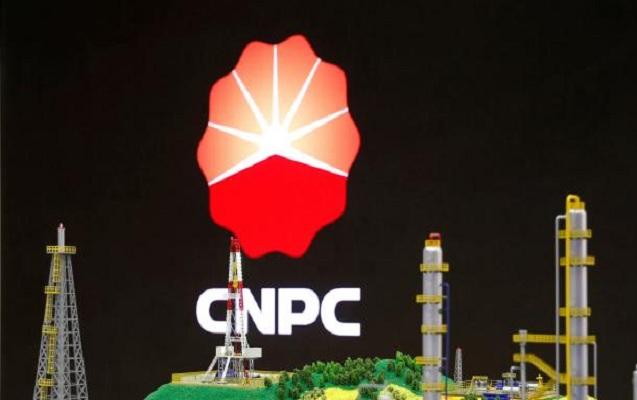 Çin İranda ən böyük neft payına sahib oldu