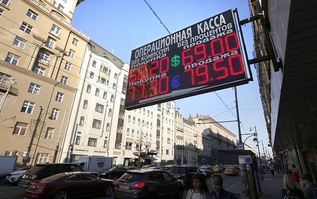 Rusiyada dollar 68 rublu keçdi