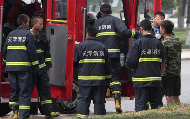 Çində oteldə yanğın, 18 nəfər ölüb