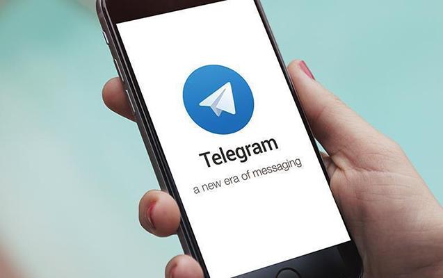 Teleqramda yeni funksiya