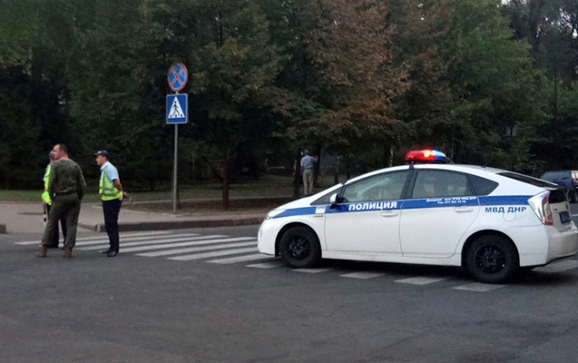 Donetskə giriş-çıxış bağlandı