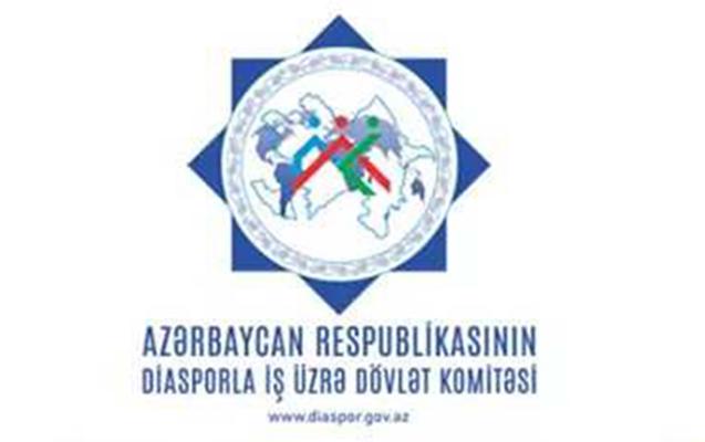 Komitə diaspor təşkilatlarına texniki dəstək göstərəcək
