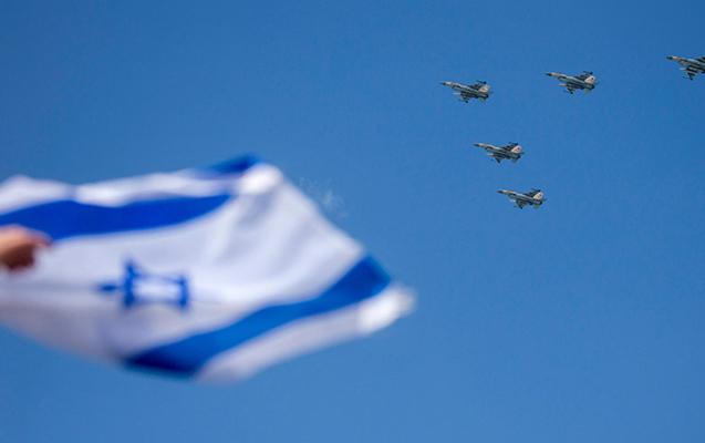 İsraildən rus təyyarəsinin vurulmasına ilk reaksiya