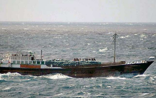Piratlar gəmini girov götürdü