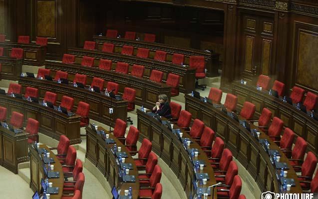 Erməni parlamenti iclasa başlaya bilmir