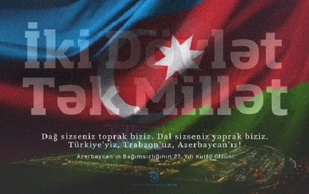 Türkiyə klublarından Azərbaycana təbrik - Fotolar