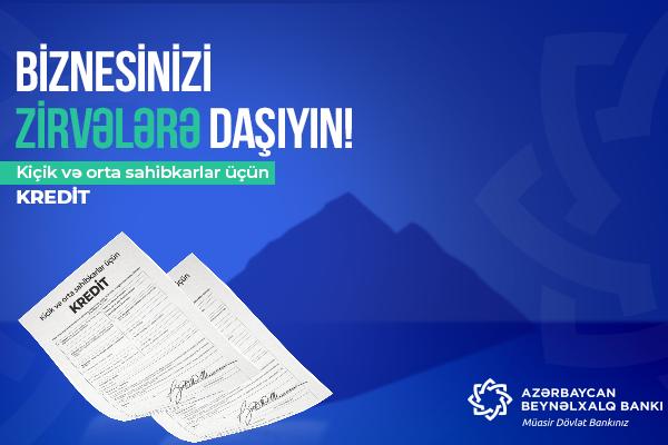 Azərbaycan Beynəlxalq Bankı KOS kredit şərtlərini asanlaşdırdı