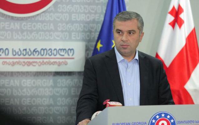 Gürcüstan müxalifəti birləşdi
