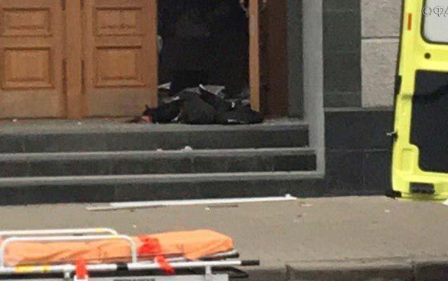 Rusiyada FTX binasında partlayış, ölən var