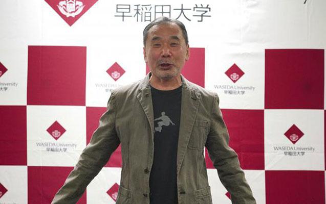 Murakami bütün arxivini universitetə bağışladı