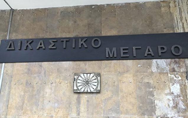 Qanunsuz miqrant daşıyan Gürcüstan vətəndaşına 290 il həbs verildi