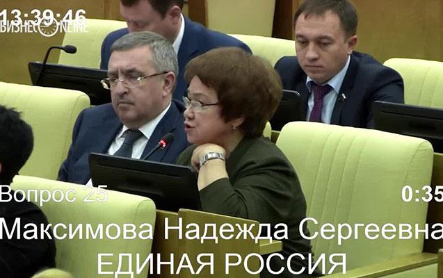Parlamentdə deputat barmağını həmkarının qulağına saldı