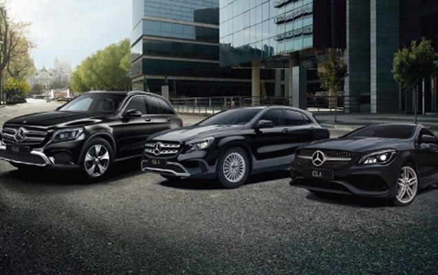 Mercedes-Benz avtomobillərinə endirimli təkliflər