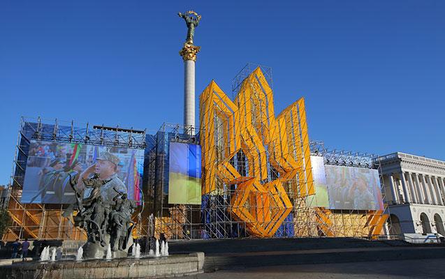 Ukraynada hərbi vəziyyət rəsmi şəkildə başladı