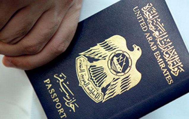 Dünyanın ən nüfuzlu pasportu bu ölkənindir