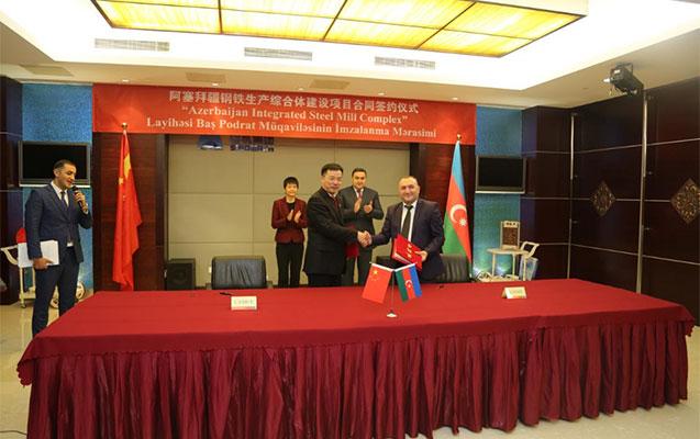 Çin Azərbaycana 1.17 milyard pul ayırır