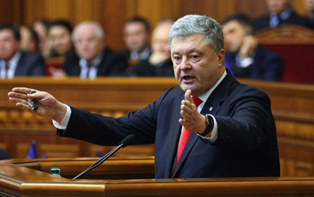 Ukrayna Rusiya ilə dostluq müqaviləsini ləğv etdi