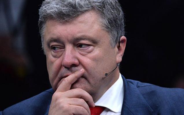 Ukrayna Rusiya ilə dostluğa son qoydu