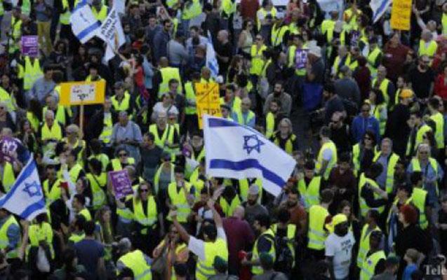 """""""Sarı jiletlilər"""" İsraildə aksiyaya başladı"""