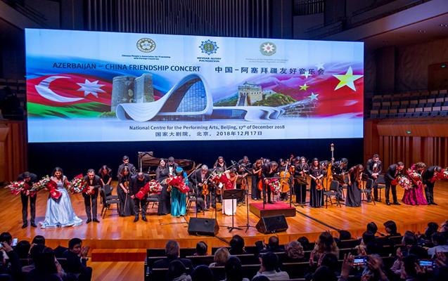 Pekində Azərbaycan-Çin dostluq konserti keçirilib