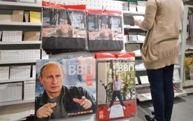 Putin müğənni və idmançıları geridə qoydu