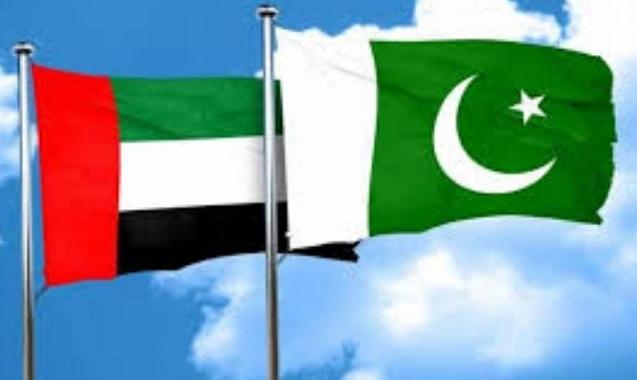 Pakistana 3 milyard dollar yardım ediləcək