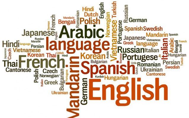 Dünyanın ən güclü dilləri açıqlandı
