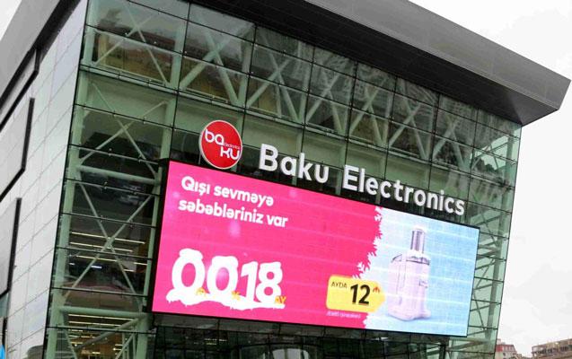 """""""""""Baku Elektronics"""" müştəriləri aldadır"""""""