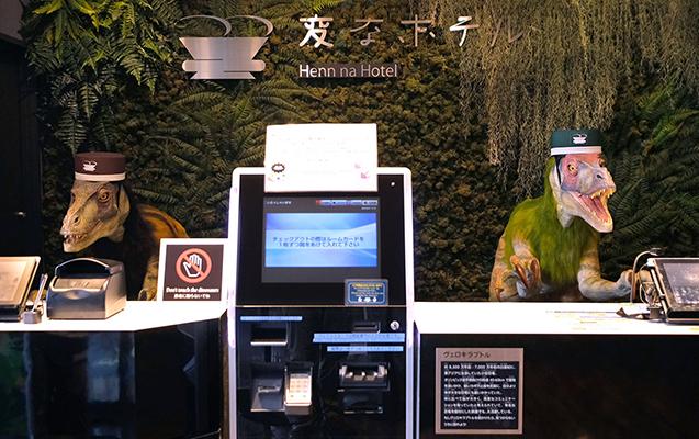 Yaponiyada otel robot əməkdaşlarını işdən çıxardı