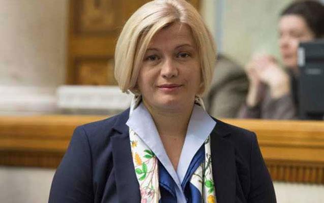 Ukrayna 25 rusiyalını qaytarmağa hazırdır