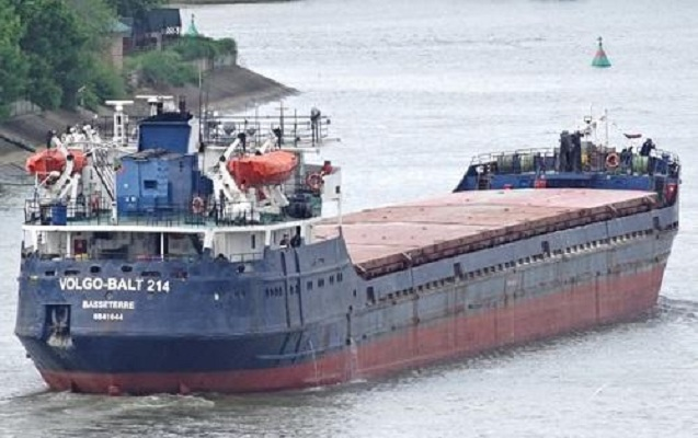 Qara dənizdə azərbaycanlı gəmi kapitanının cəsədi tapıldı