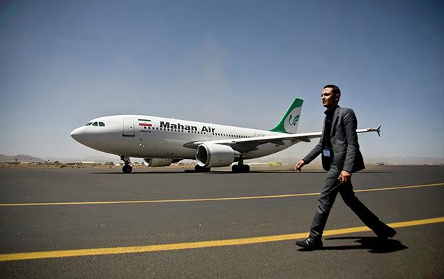 Almaniya İran aviaşirkətinə qadağa qoydu