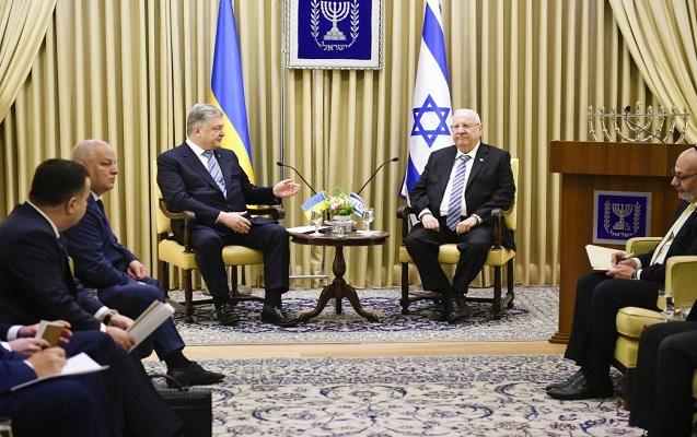 Poroşenko İsraildən yardım istədi