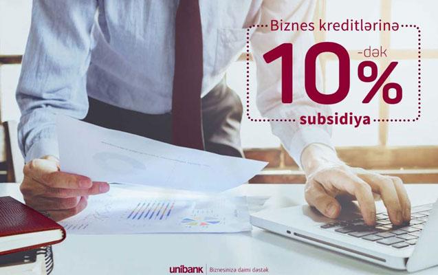 Unibankdan biznes kreditlərinə 10%-dək subsidiya
