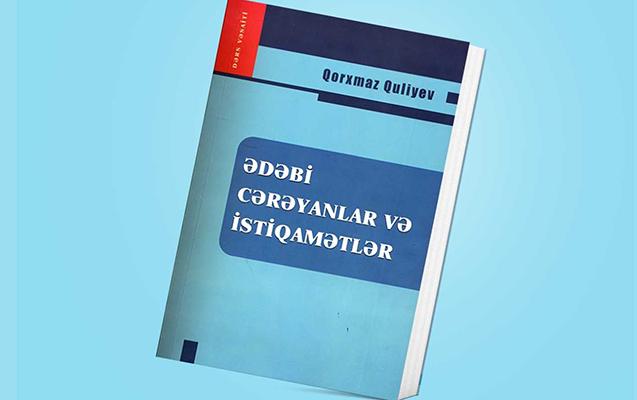 Azərbaycan Universitetinin professorunun yeni kitabı çap olunub