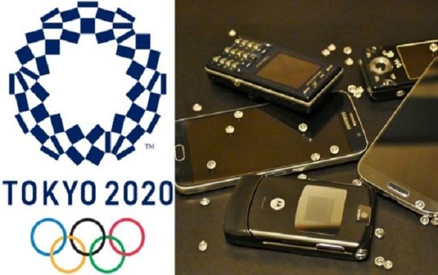 2020-ci il olimpiadası üçün medallar smartfonlardan hazırlanacaq